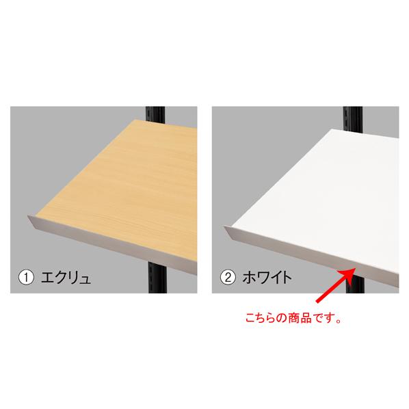 傾斜木棚セットW90×D35cm ホワイト SUSコボレ止+木棚+傾斜木棚ブラックT×2 【メイチョー】