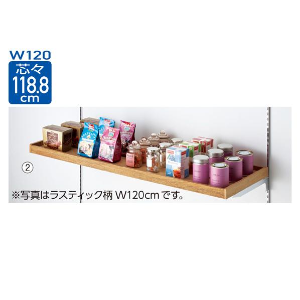 トレー棚セット W120×D40cm セメント柄 【メイチョー】