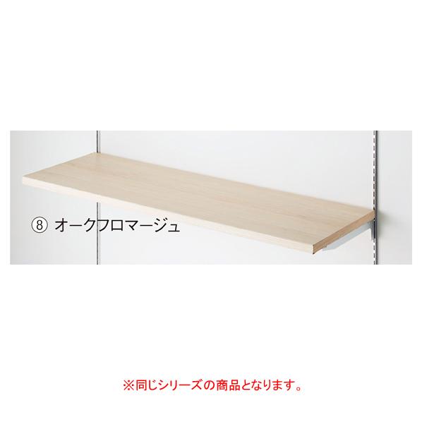 【まとめ買い10個セット品】 天然木仕上げ木棚W120×D40cm アルテンブラウン 【メイチョー】