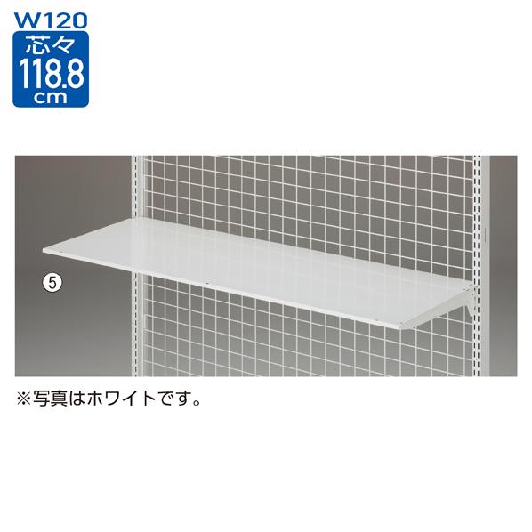 【まとめ買い10個セット品】 BR50 薄型スチール棚 W120×D40cmブラック (NE-12 AK色) 【メイチョー】