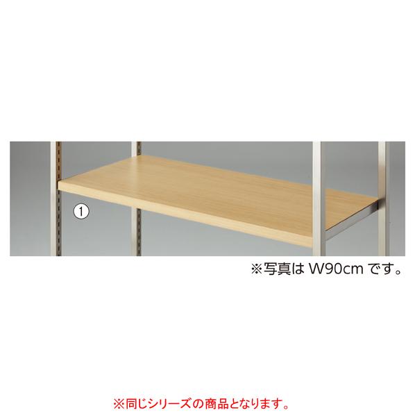 【まとめ買い10個セット品】 4点受け専用木棚セットステンレスW120cmダークブラウン 【メイチョー】