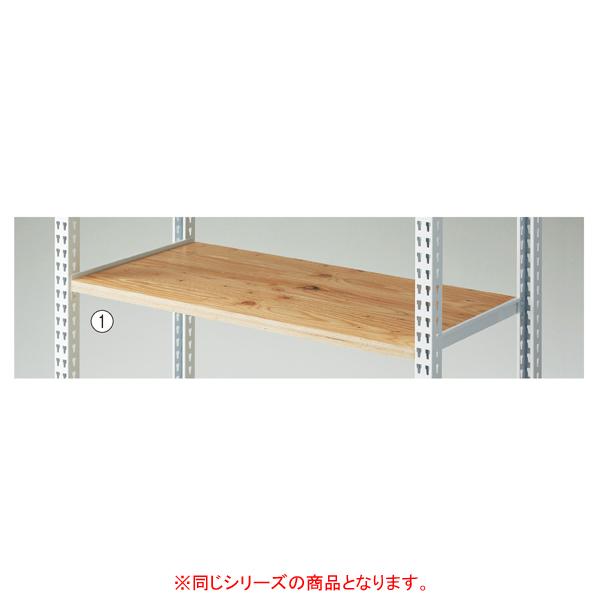 【まとめ買い10個セット品】 ストレージシェルフ W90cm 木天板のみ 【メイチョー】
