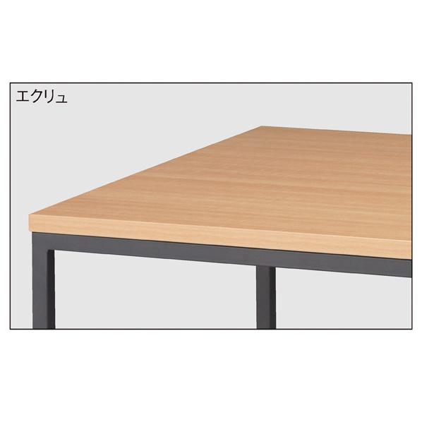 【まとめ買い10個セット品】 ブラックショーテーブル エクリュ W150D80 【メイチョー】