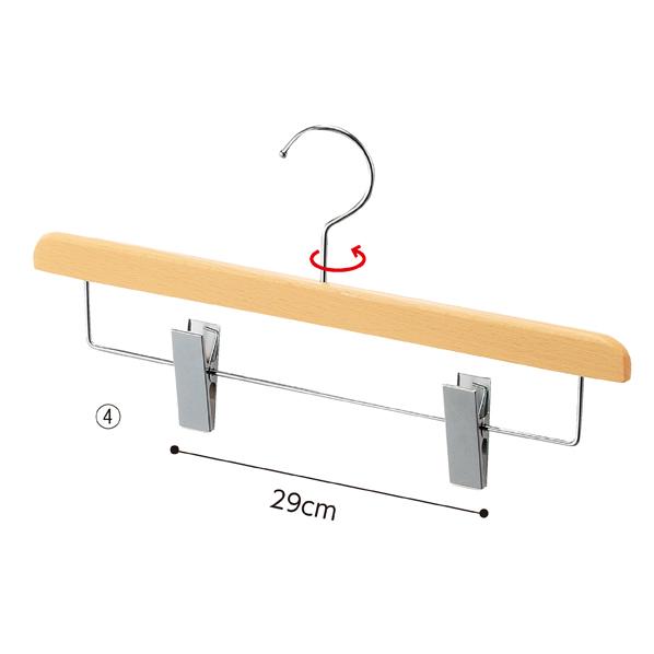 【まとめ買い10個セット品】 木製ボトムハンガー クリア下型クリップ10本 【メイチョー】