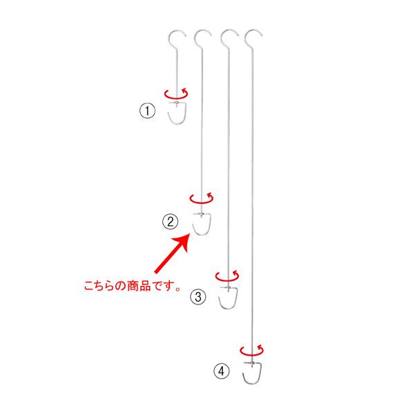 【まとめ買い10個セット品】 ロングサスペンドS1本 【メイチョー】