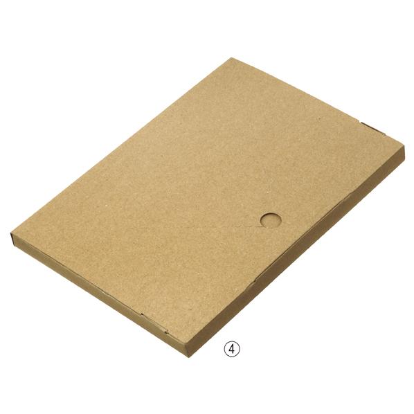 【まとめ買い10個セット品】 小型配送ボックス A4 20枚 32×22.5×2cm 【メイチョー】