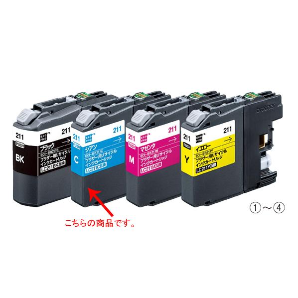 【まとめ買い10個セット品】 エコリカ ブラザーLC211用リサイクルインク シアン 【メイチョー】