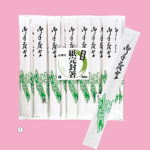【まとめ買い10個セット品】 完封割箸 紙袋入り 500膳 【メイチョー】