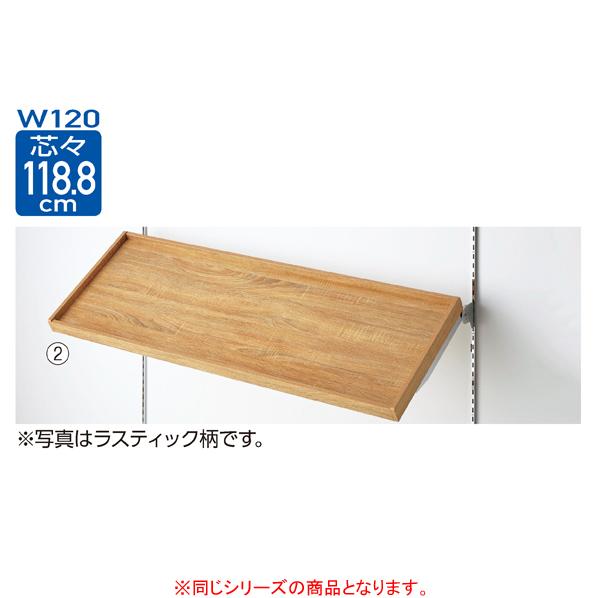 傾斜トレー棚セット セメント柄 W120×D35cm 【メイチョー】