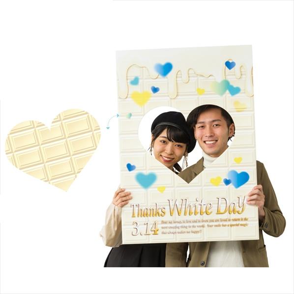 チョコレートホワイトデー 顔出しフォトパネル 【メイチョー】