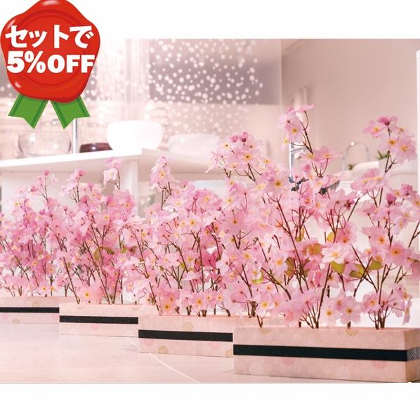 まとめ買いお得セット 桜プランター4個 【メイチョー】