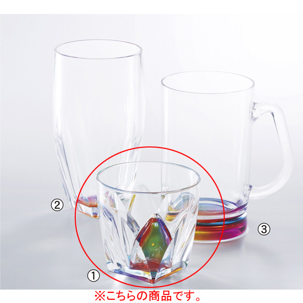 レインボーグラス タンブラー 1個 【メイチョー】
