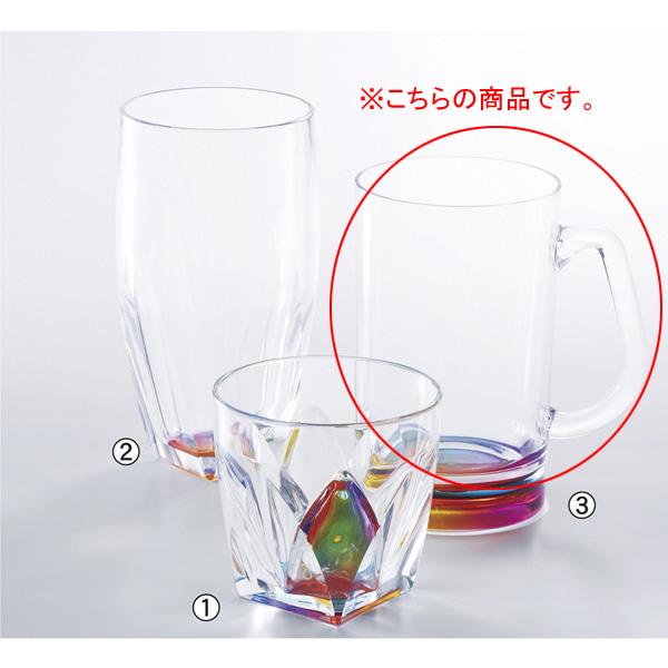 レインボーグラス ビアマグ 1個 【メイチョー】