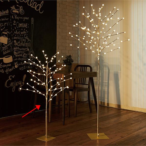 ボールゴールドブランチツリー H120cm 1本【クリスマス クリスマスツリー ツリー 店舗装飾 飾り ディスプレイ christmas xmas】【メイチョー】