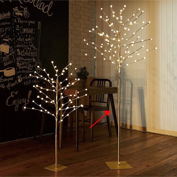 ボールゴールドブランチツリー H180cm 1本【クリスマス クリスマスツリー ツリー 店舗装飾 飾り ディスプレイ christmas xmas】【メイチョー】