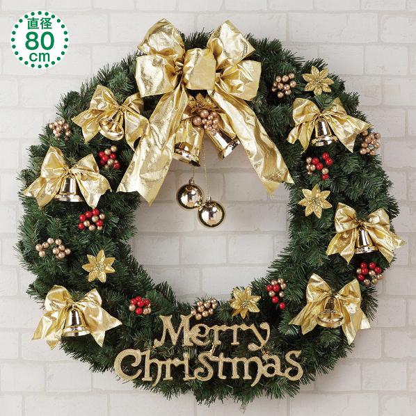 クリスマスリース(80cm) ゴールド1個【クリスマス クリスマスリース リース ガーランド 店舗装飾 飾り ディスプレイ christmas xmas】【メイチョー】