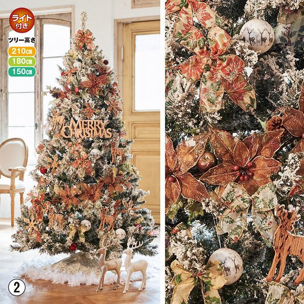 ボタニカルフロストツリーセット H210*W120cm【クリスマス クリスマスツリー ツリー 店舗装飾 飾り ディスプレイ christmas xmas】【メイチョー】