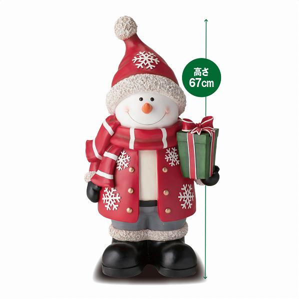 クリスマスモチーフ スノーマン1台【クリスマス 置物 店舗装飾 飾り ディスプレイ christmas xmas】【メイチョー】