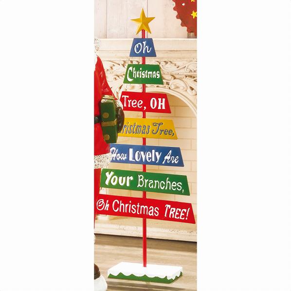 クリスマスツリーフィンガーポスト1台 【メイチョー】