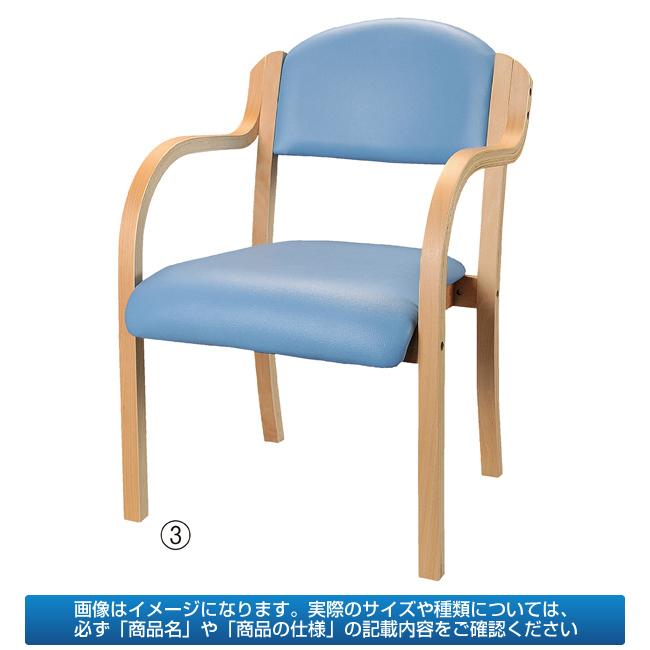 【まとめ買い10個セット品】 木製スタッキングチェア合皮 アーム付 ブルー2台 【メーカー直送/代金引換決済不可】【 オフィスチェアー イス ワークチェアー スタッキングチェア ミーティングチェア 椅子 いす 業務用 】