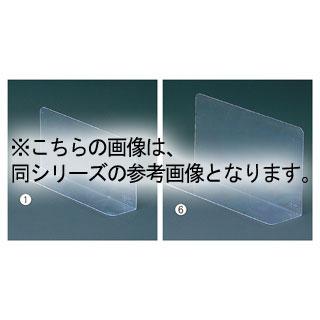 【まとめ買い10個セット品】 仕切板板(10枚組) 37×10×20cm 10枚 【店舗什器 小物 ディスプレー 店舗備品】