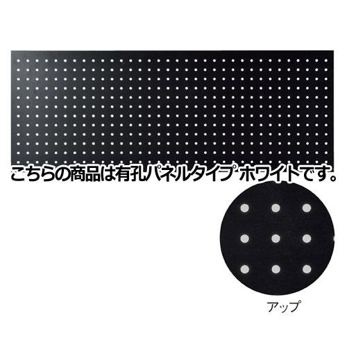 【まとめ買い10個セット品】 tumiki ボックス用背板 W90cm用 有孔パネルタイプ ホワイト【店舗什器 小物 ディスプレー 消耗品 店舗備品】