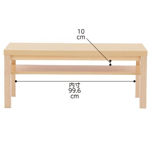 【まとめ買い10個セット品】 木製テーブル W110cm ナチュラル 【メーカー直送/代金引換決済不可】店舗什器 ディスプレー マネキン 装飾品 販促用品 ハンガー ラッピング