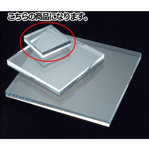 アクリル厚板ステージ10cm角小アクセサリースタンド【ディスプレイ用品店舗什器小物ディスプレイ