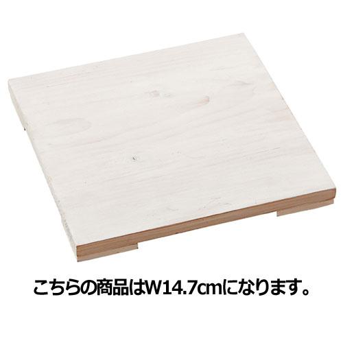 【まとめ買い10個セット品】 木製ステージ アンティーク調 ホワイト W14.7cm【ディスプレイ用品 店舗什器 小物 ディスプレイ アクセサリーディスプレイ ジュエリーディスプレイ ショーケース 展示用品 業務用】