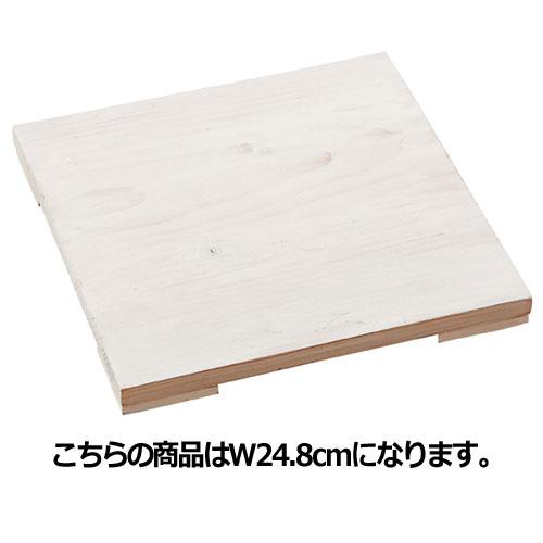 【まとめ買い10個セット品】 木製ステージ アンティーク調 ホワイト W24.8cm【ディスプレイ用品 店舗什器 小物 ディスプレイ アクセサリーディスプレイ ジュエリーディスプレイ ショーケース 展示用品 業務用】