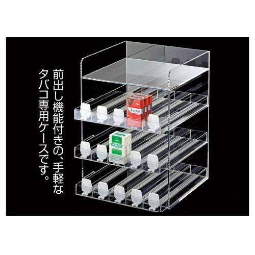 【まとめ買い10個セット品】 たばこケース たばこケース【店舗什器 パネル 壁面 小物 ディスプレイ】