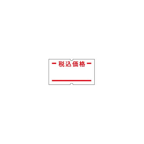 【まとめ買い10個セット品】 ハンドラベラー ラベラー用シール 税込価格[弱粘] 10巻 値付け【販促用品 ディスプレー ハンドラベラー 値札 値付け こづち シール 印字 店舗 セール 広告 商品 業務用】