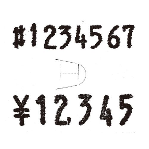 【まとめ買い10個セット品】 サトー2段ラベラー 小印字用シール 白無地(強粘) 10巻【店舗什器 スーパー 値札 賞味期限など印字 消耗品 店舗備品】