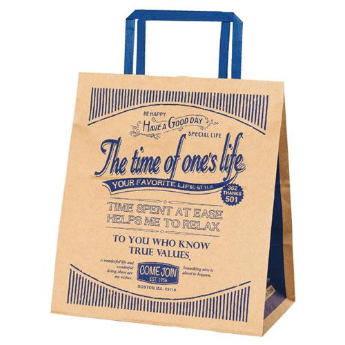 【まとめ買い10個セット品】 アメリカンヴィンテージ 手提げ紙袋 22×14×25 50枚【店舗備品 包装紙 ラッピング 袋 ディスプレー店舗】