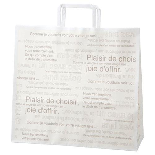 【まとめ買い10個セット品】 カフェオレ 手提げ紙袋 35×12×32 50枚【店舗備品 包装紙 ラッピング 袋 ディスプレー店舗】