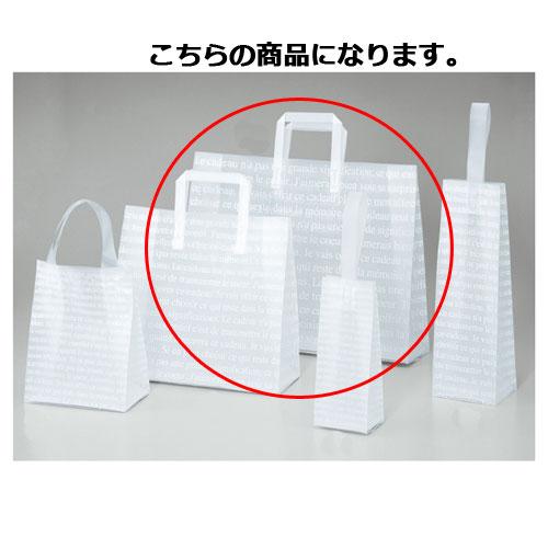 【まとめ買い10個セット品】 フロストバッグ(ハンドル付き) 45×11×35 20枚【店舗備品 包装紙 ラッピング 袋 ディスプレー店舗】