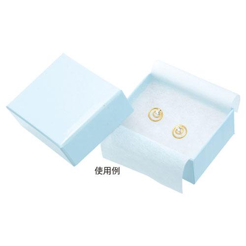 【まとめ買い10個セット品】 ペーパーボックス 小 ブルー 20個【店舗什器 パネル 壁面 小物 ディスプレー 店舗備品】