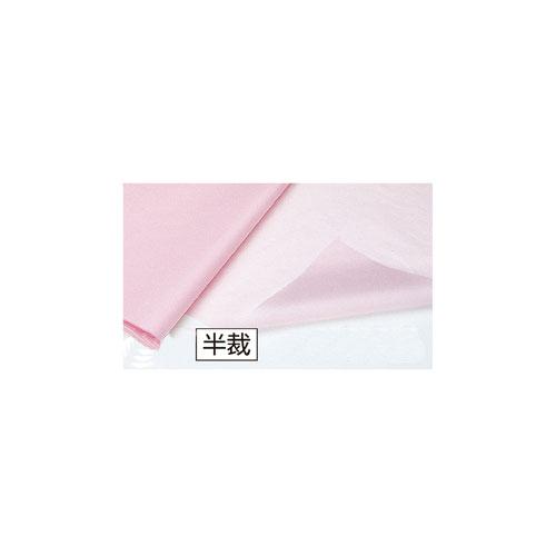 薄葉紙 半裁 ピンク 2000枚【店舗備品 包装紙 ラッピング 袋 ディスプレー店舗】