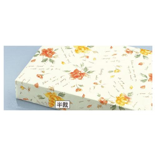 ポエット 半裁 500枚【店舗備品 包装紙 ラッピング 袋 ディスプレー店舗】