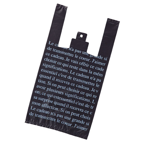 【まとめ買い10個セット品】 レジ袋 ブラック 35×65(48)×横マチ17 2000枚【店舗什器 小物 ディスプレー ギフト ラッピング 包装紙 袋 消耗品 店舗備品】