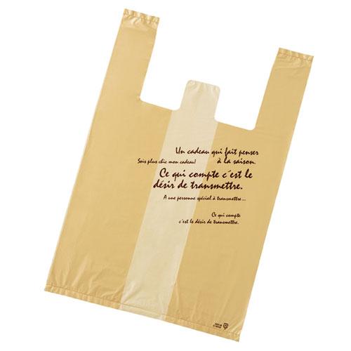 【まとめ買い10個セット品】 ブラウン 30×45(33)×横マチ23 100枚【店舗備品 包装紙 ラッピング 袋 ディスプレー店舗】