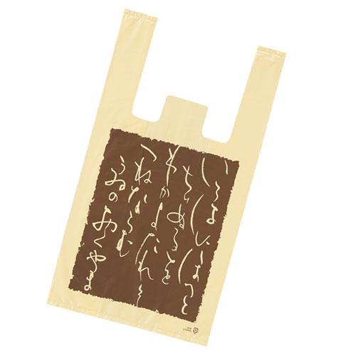 【まとめ買い10個セット品】 レジ袋 いろは 24×45(31)×横マチ14 4000枚【店舗什器 小物 ディスプレー ギフト ラッピング 包装紙 袋 消耗品 店舗備品】