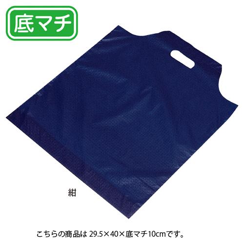 【まとめ買い10個セット品】 Fバック山型 紺 W29.5cm100枚 レジ袋【ラッピング用品 包装 ラッピング袋 ポリ袋 レジ袋 カラー 消耗品 かわいい 業務用】