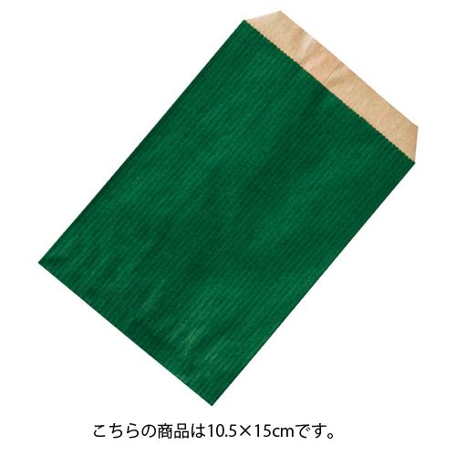 筋入りカラークラフト グリーン 10.5×15 6000枚【店舗什器 小物 ディスプレー ギフト ラッピング 包装紙 袋 消耗品 店舗備品】