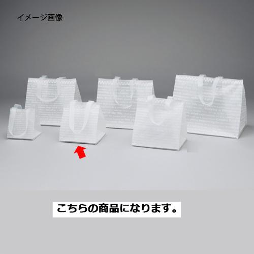 【まとめ買い10個セット品】 チェッカー 22×20×25 20枚【店舗什器 小物 ディスプレー ギフト ラッピング 包装紙 袋 消耗品 店舗備品】