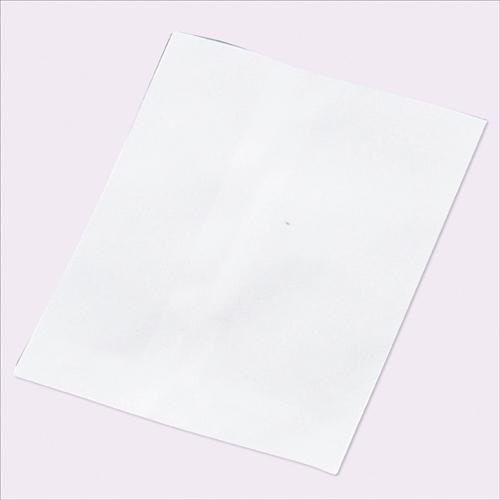 【まとめ買い10個セット品】 平袋 白無地 8×11 4000枚【店舗什器 小物 ディスプレー ギフト ラッピング 包装紙 袋 消耗品 店舗備品】