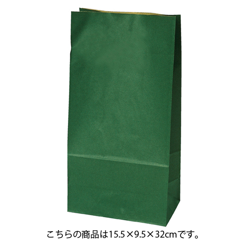 【まとめ買い10個セット品】 カラー無地 グリーン 15.5×9.5×32 1000枚【店舗備品 包装紙 ラッピング 袋 ディスプレー店舗】