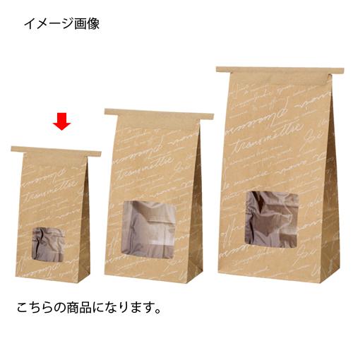 【まとめ買い10個セット品】 ワイヤーバッグ 窓付き 柄あり 9×5.5×17 50枚【店舗備品 包装紙 ラッピング 袋 ディスプレー店舗】