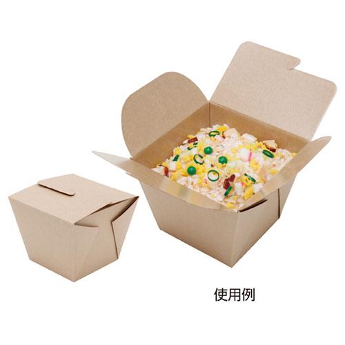 【まとめ買い10個セット品】 ネオクラフトBOX フードBOX S 20枚【店舗備品 包装紙 ラッピング 袋 ディスプレー店舗】