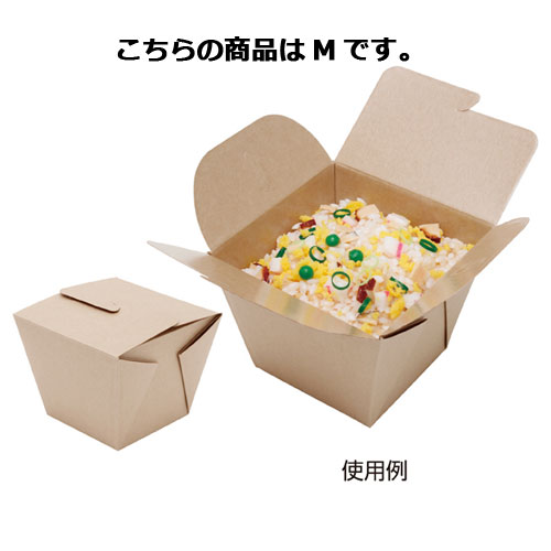 【まとめ買い10個セット品】 ネオクラフトBOX フードBOX M 20枚【店舗備品 包装紙 ラッピング 袋 ディスプレー店舗】